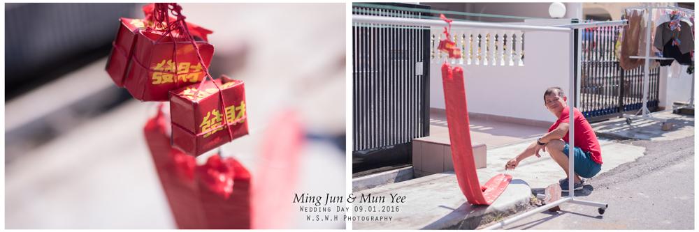mingjun20160109113810